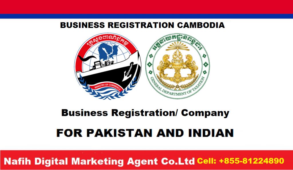BUSINESS-REGISTRATION-CAMBODIA 2020